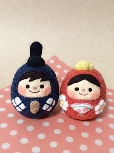 羊毛フェルト 雛人形