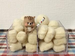 羊毛フェルトベース