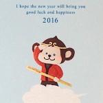毎年のことですが・・・