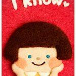 I know♡